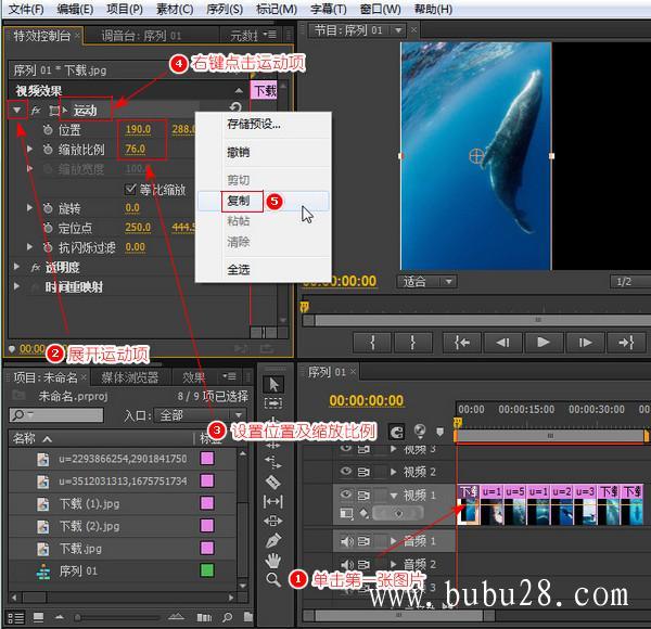 左边是图片一直在替换,右边显示文字内容并配乐的视频怎么制作?照片制作视频软件