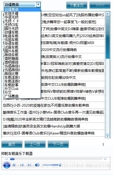 微信截图_20200723225143.png