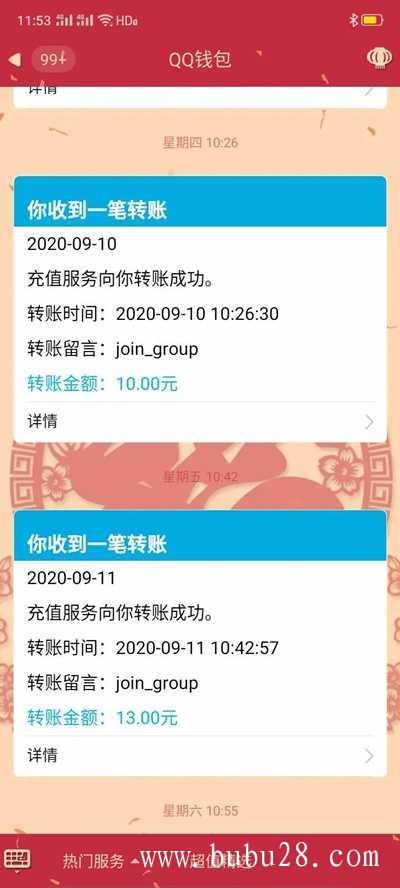 推荐一个月入过万简单项目 实操高校付费QQ群日赚数百元