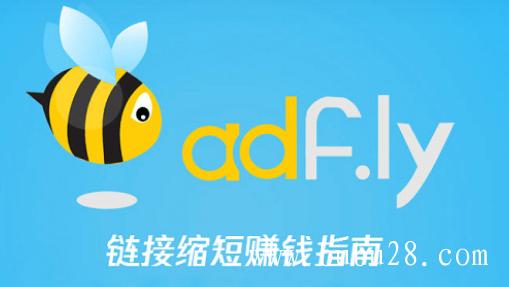 Adfly链接缩短赚钱指南